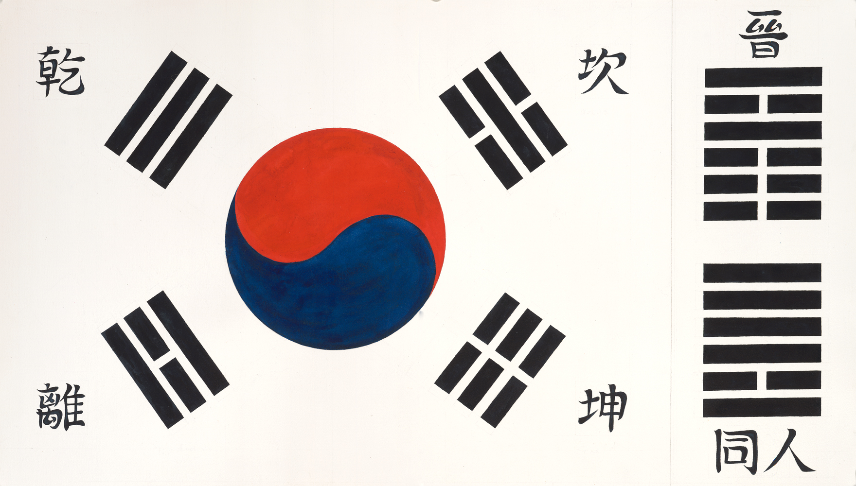 "KOREAN FLAG,  taeguk 1873 (with I Ching  interpretation) original watercolor unframed 22"" X 40"" = $3,600 Giclee' print, 12"" x 16"" = $150 + s&h $9 = $159  Giclee print, 16"" x 24"" = $340 + s&h $11 = $340 Add to shopping cart"